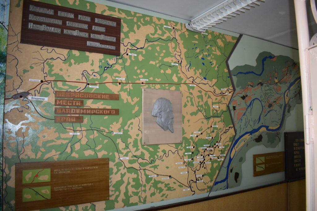Музей Некрасова